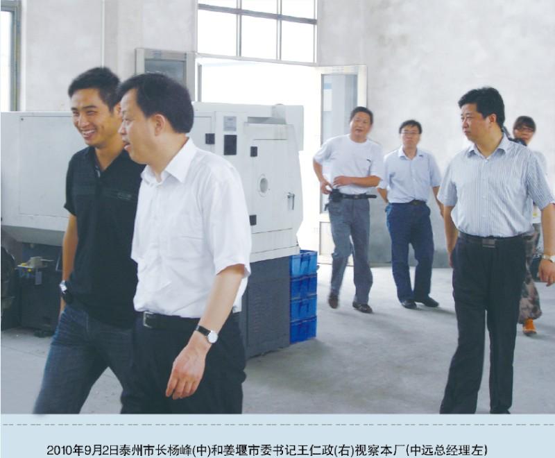 姜堰政协携全体党员干部到中远点式幕墙配件参观学习